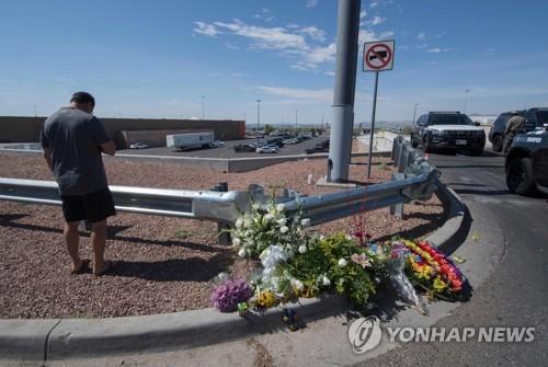 생후 2개월 아이 지키려다 무참한 총격에 쓰러진 20대 엄마