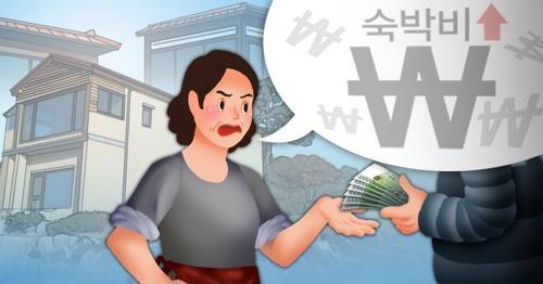 """""""1박에 41만원…행정기관은 뒷짐"""" 피서지 바가지요금 극성(종합)"""