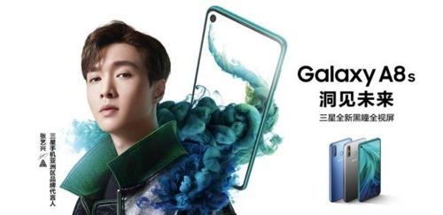 엑소 중국인 멤버, 삼성이 '하나의 중국' 위반했다며 계약해지(종합)