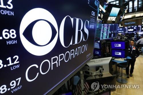 """""""美 CBS방송-비아콤 합병""""…미디어업계 또 지각변동"""
