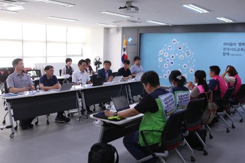 학교 비정규직-교육 당국 실무교섭 재개…기본급 인상안 등 논의