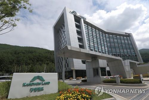 강원랜드 제2기 시민참여혁신단 120명 모집