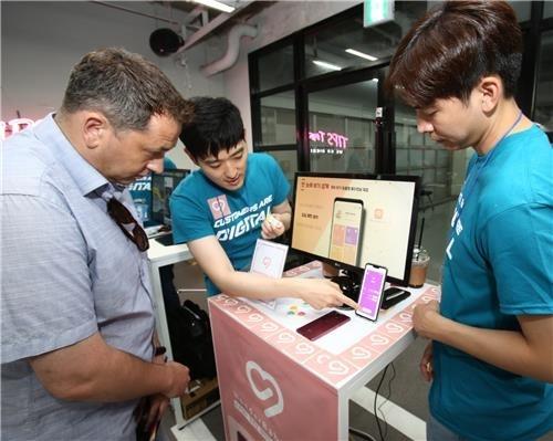 LG MBA과정 '예비사업가', 디지털 스타트업 모델 '경연'