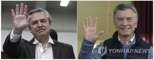 아르헨티나 여야 대선후보, 금융시장 충격에 '네 탓 공방'