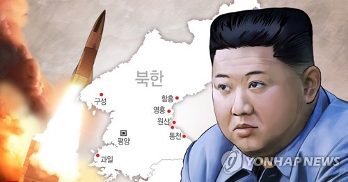 """北외무성 """"대화동력 떨어져…군사위협 동반한 대화 흥미 없어"""""""