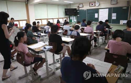 올해 두 번째 서울지역 검정고시 7일 시행…5837명 응시