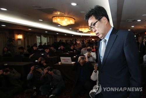 한국체대 '빙상대부' 전명규 교수 파면 중징계 의결