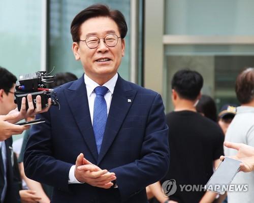 이재명 경기지사 항소심 결심공판 오늘 오후 2시 열려