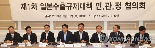 여야 5당 참여 對日 민관정협의회, 오늘 2차회의 개최