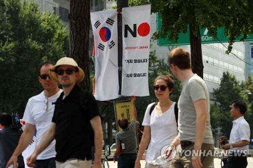 """[한일 경제전쟁] 서울도심 'No Japan' 배너 논란…중구 """"재검토"""""""