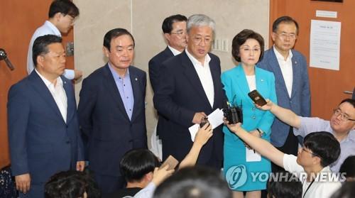 """평화, 비당권파 원외위원장 27명 탈당…""""신당 건설 밀알될 것"""""""