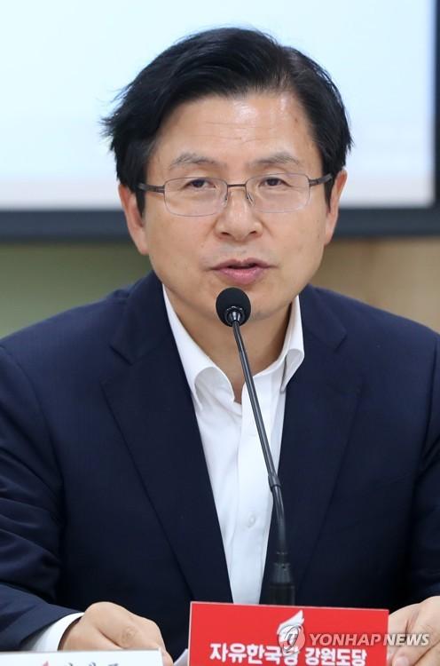 """황교안, 오늘 대국민 담화 발표…""""文정부 정책 대전환 촉구"""""""