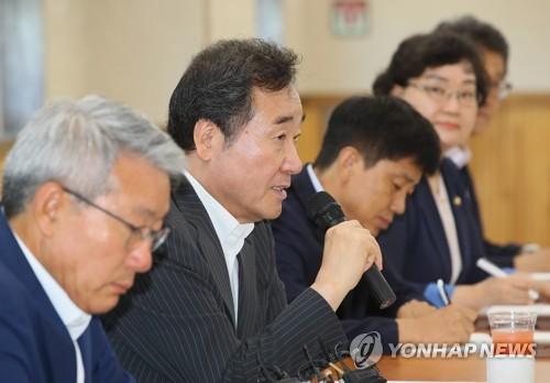 """이총리, 소재부품장비 정책 지속성 강조…""""日 상관없이 갈 길"""""""