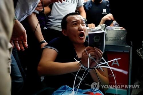 중국군, 홍콩 인접 선전에 집결해 '무력 투입' 경고