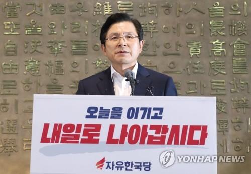 """황교안 """"文정권, 정책 대전환하면 정치적 고려없이 적극 협력"""""""