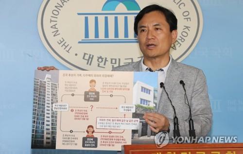 """김진태 """"조국, 위장매매 의혹 해명 없으면 내일 검찰 고발"""""""