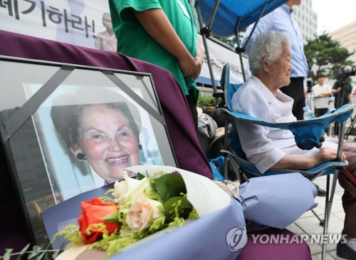 해외 피해자 아픔 어루만진 수요시위…1401번째 집회