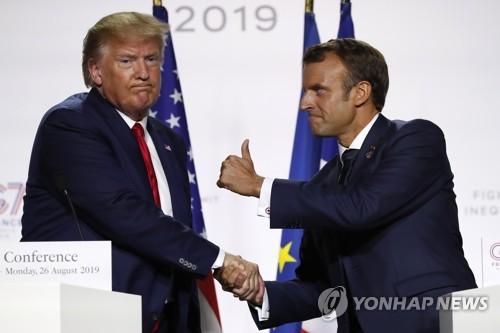 G7회의, 미-이란 정상회담 '불씨' 피우고 폐막…공동선언은 없어