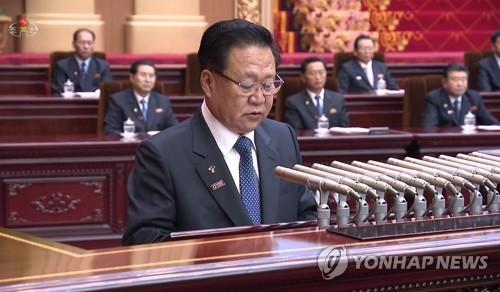 北, 최고인민회의 개최…또 헌법 개정해 김정은 권능 강화(종합2보)