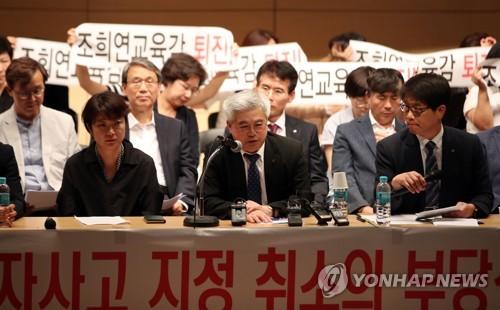 """서울 자사고들 """"지정취소 효력정지 환영…신입생 차질없이 선발"""""""