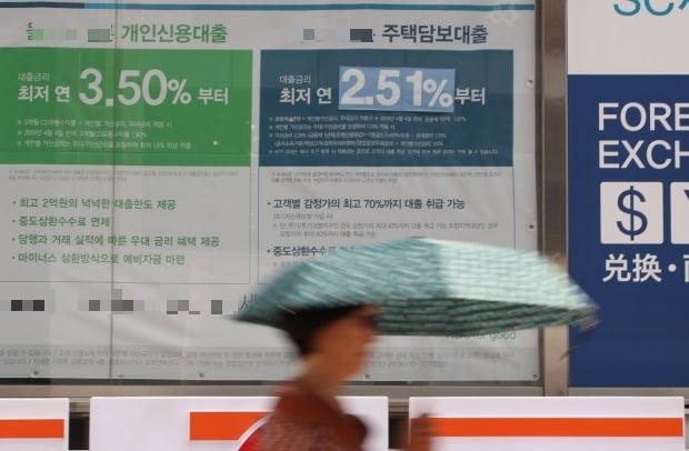 기준금리 인하 효과로 7월 신규 주택담보대출 금리가 역대 최저로 떨어졌다.(사진=연합뉴스)