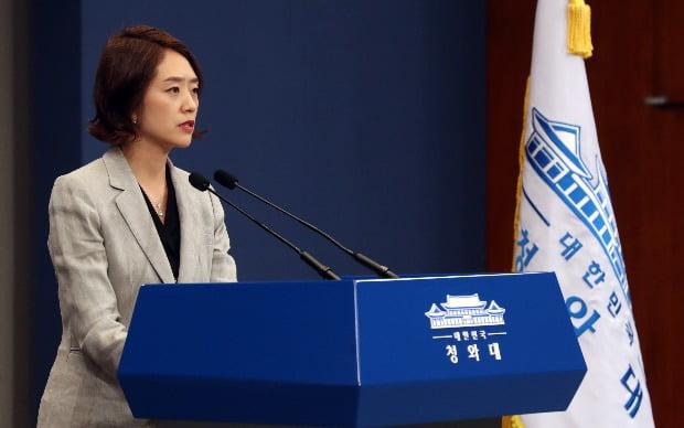 고민정 청와대 대변인.(사진=연합뉴스)