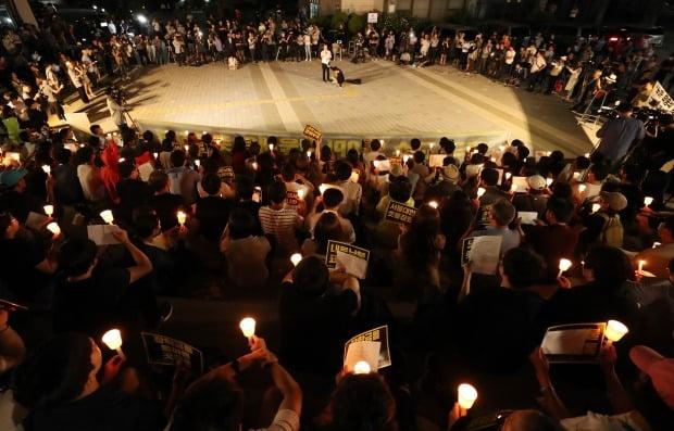 촛불 든 서울대생 (사진=연합뉴스)