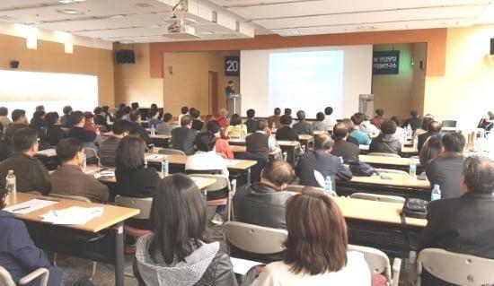 상가정보연구소, 20일 시행사·건설사 등 대상 마케팅 설명회 개최