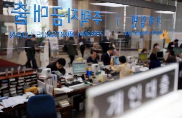 [종합]'연 1%대' 서민형 안심전환대출 오늘부터 접수…자격·한도·기간은