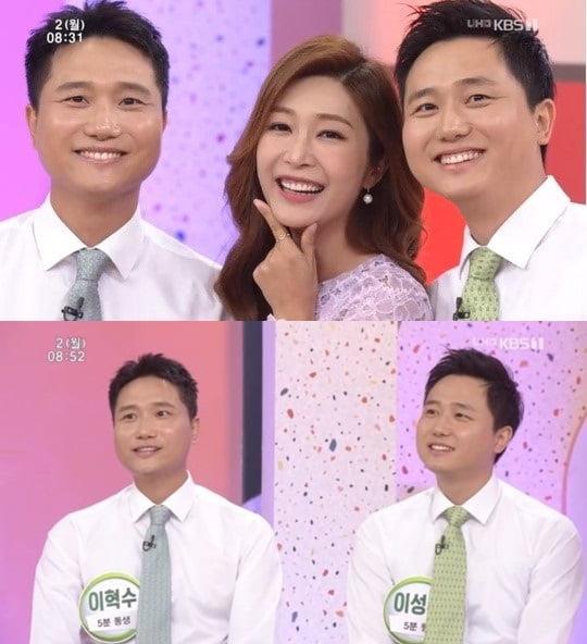 이정민 아나운서 /사진=KBS1 방송화면 캡처