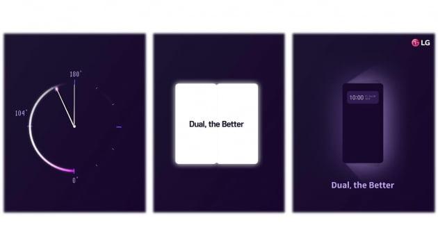 LG 스마트폰 신제품 'V50S 씽큐(가제)' 티저(사진=LG전자)
