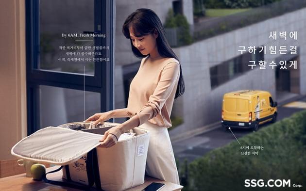 SSG닷컴이 '알비백' 통해 일회용 포장용품 80만개를 줄였다고 밝혔다. (사진 = SSG닷컴)
