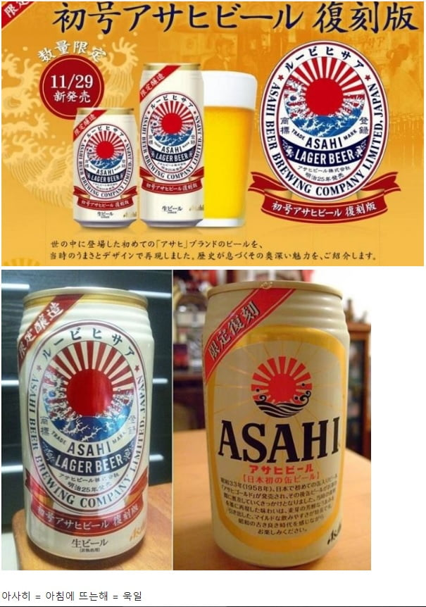 식을 줄 모르는 일본 불매운동 일본 맥주 수입 감소폭 더 커졌다