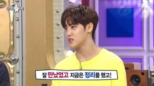 송유빈, 김소희와의 열애설 언급 /사진=MBC 방송화면 캡처