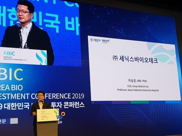 """[KBIC 2019] 세닉스바이오테크 """"활성산소로 인한 뇌신경세포 손상 막는 세계 최초의 뇌졸중 치료제 개발 중"""""""