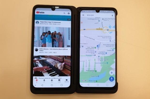 LG전자의 하반기 전략 스마트폰 'LG V50S 씽큐(ThinQ)'(사진=김은지 한경닷컴 기자)