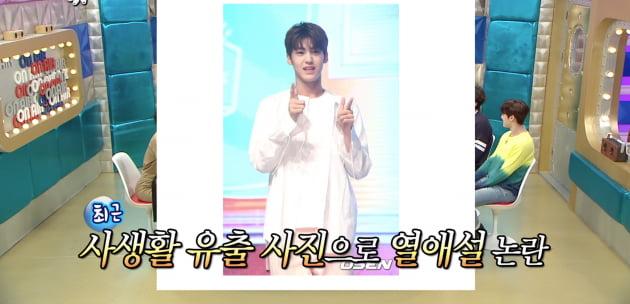 송유빈, 김소희/ 사진=MBC '라디오스타'