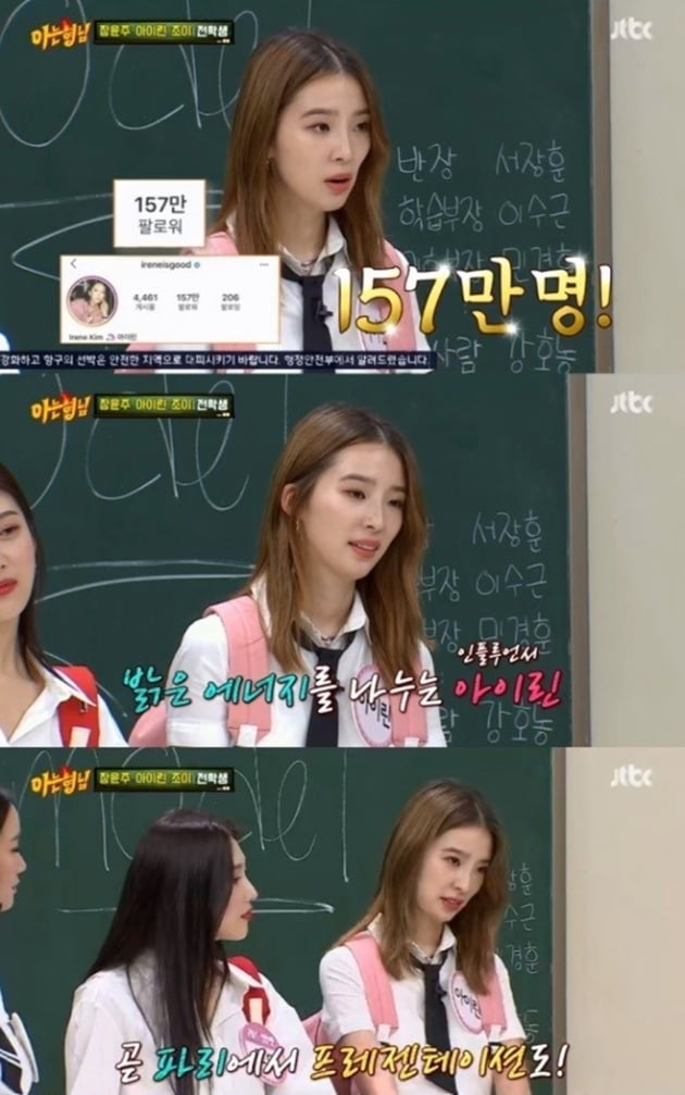 모델 아이린과 장윤주/사진=JTBC