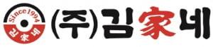 """김가네, 수도권본부 출범…""""경기 서남부권 집중 공략"""""""