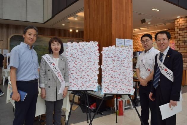 한국사회복지공제회, 사회복지종사자 처우개선에 앞장선 서초구에 감사패 전달