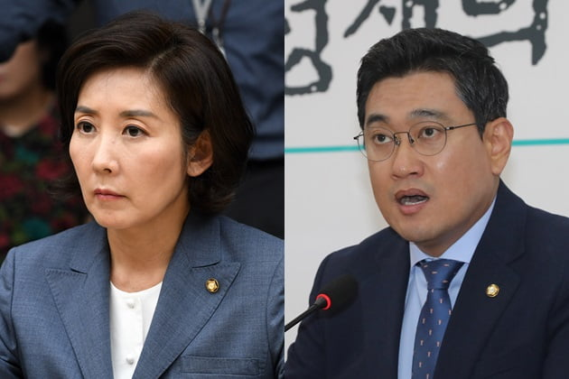 나경원, 오신환 /사진=연합뉴스