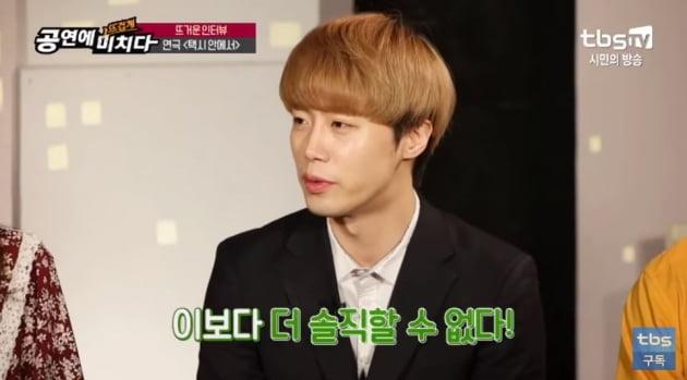 황바울, 간미연 인터뷰/사진=tbsTV '공연에 뜨겁게 미치다' 영상 캡처