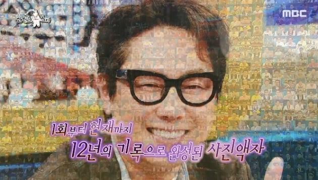 /사진=MBC '라디오스타'