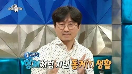 장항준 감독 이은희 작가 / 사진 = '라디오스타' 방송 캡처
