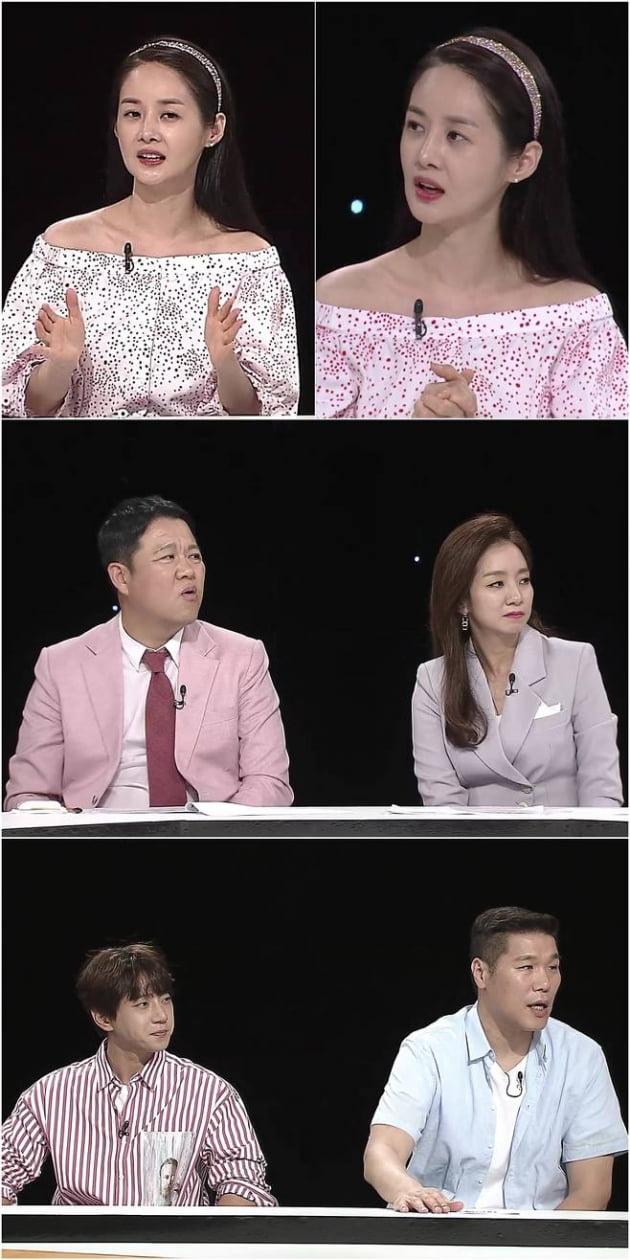 김가연/사진=KBS