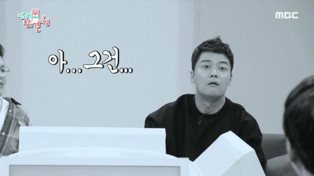 /사진=MBC '전지적 참견시점'