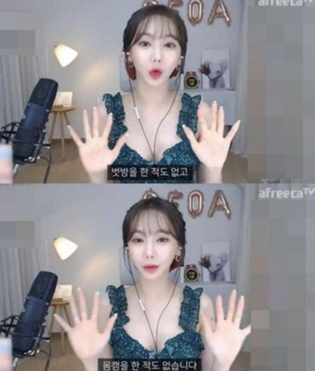 브레이브걸스 출신 박서아 '몸캠' 의혹 해명 /사진=유튜브, 인스타그램