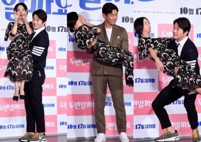권상우·이정현·이종혁, ,이게 무슨 난리야