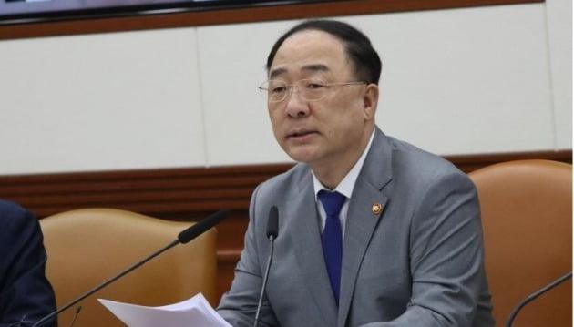 경제활력대책회의서 발언하는 홍남기 부총리 [연합뉴스 자료사진]