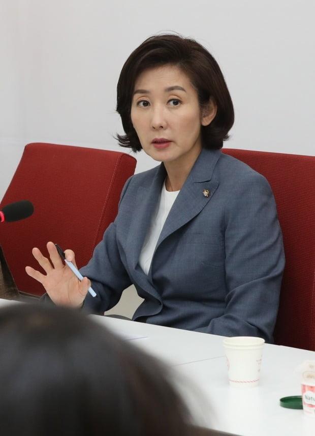 나경원 자유한국당 원내대표/사진=연합뉴스